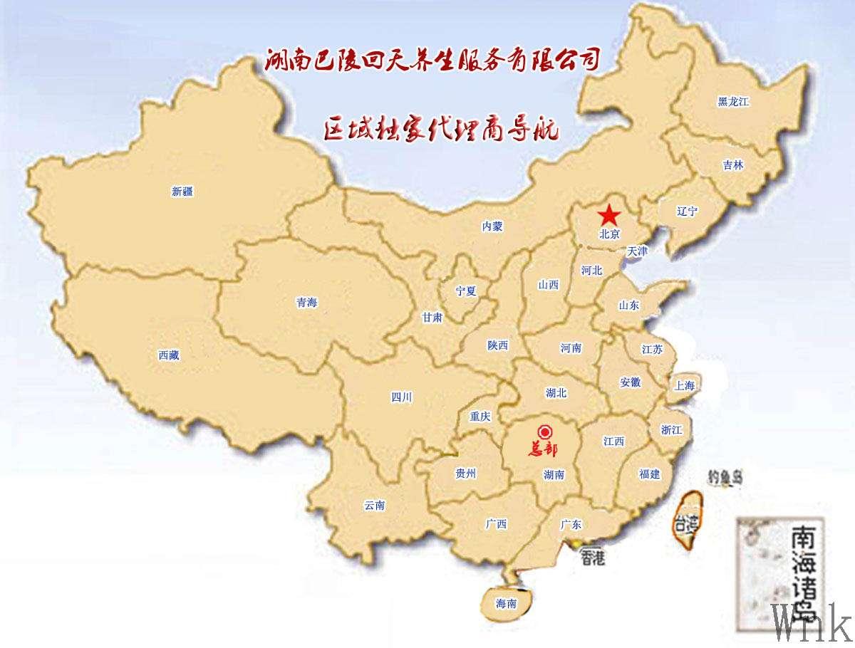 巴陵回天香代理商地圖導航.jpg